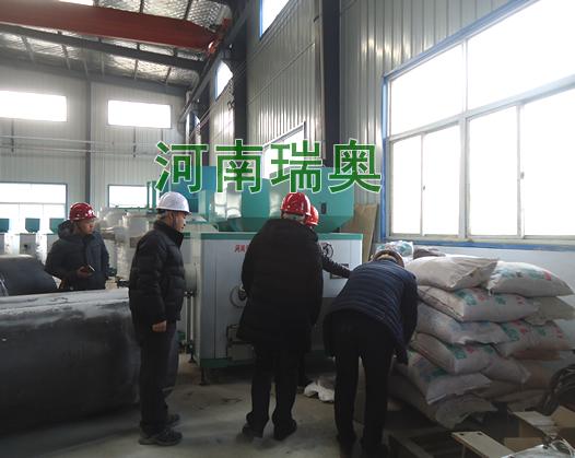 黑龙江牡丹江业主参观我司生物质颗粒燃烧机生产基地现场图片