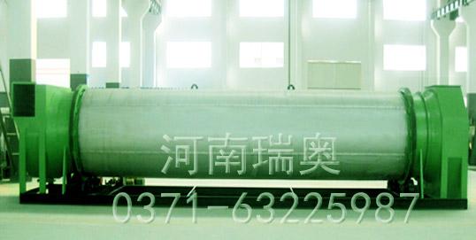 内蒙古客户实地考察蒙煤烘干项目