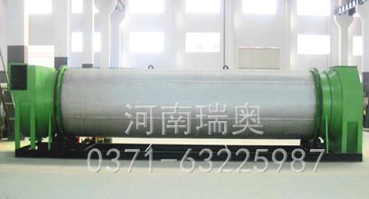 内蒙古煨煤烘干机价格