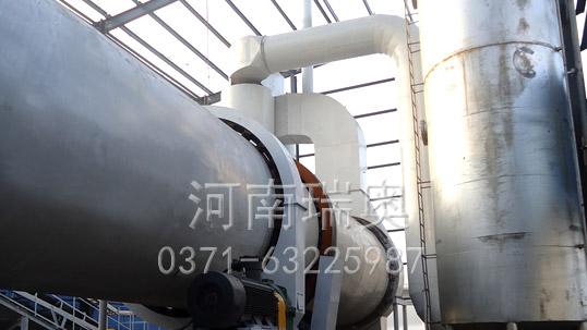 日产1500吨煤泥烘干机项目发货